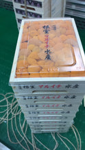 Load image into Gallery viewer, Uni (A) Large 250G Tray Japan - coming soon