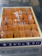 Load image into Gallery viewer, UNI (AA) LARGE 150G Tray HOKKAIDO JAPAN - coming soon
