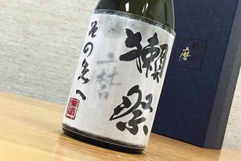 Dassai Junmai Daiginjo Beyond Sake NV 720ml in-stock