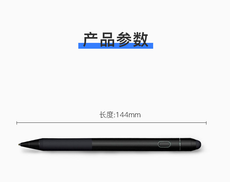 P333, WiWU Rechargeable Active Stylus, with fine tip and high sensitive touch pen for ipad iphne and android universal touch screen
