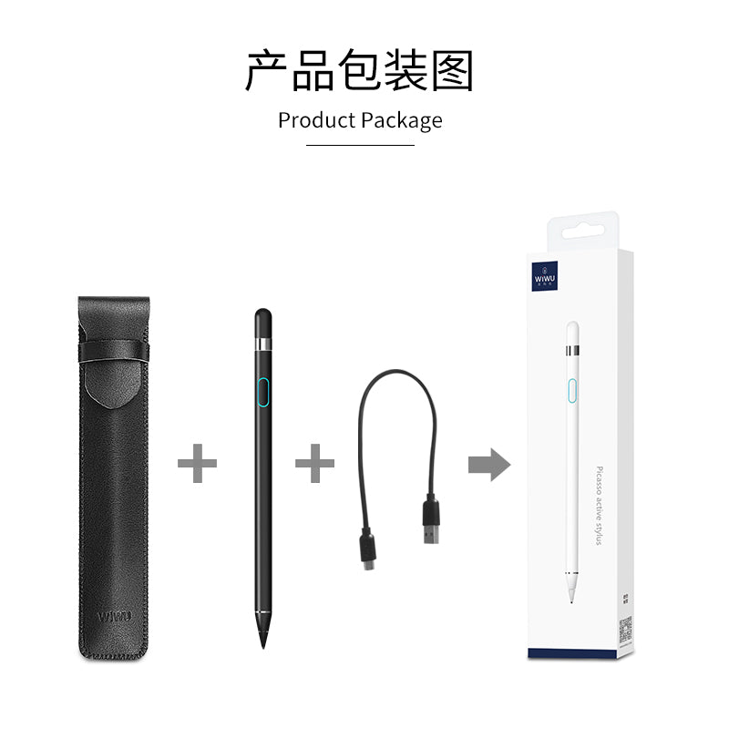 P339, WiWU Active Styluswith rechargeable  1.48mm fine tip high sensitive touch screen pen for ipad iphone android touch screen