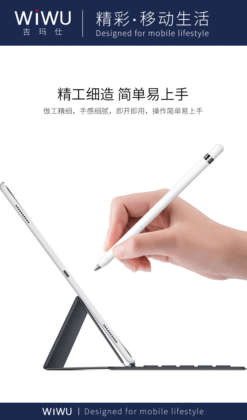P302, WiWU top selling Active Stylus, with plastic  rechargeable fine tip for ipad, iphone, android universal touch screen