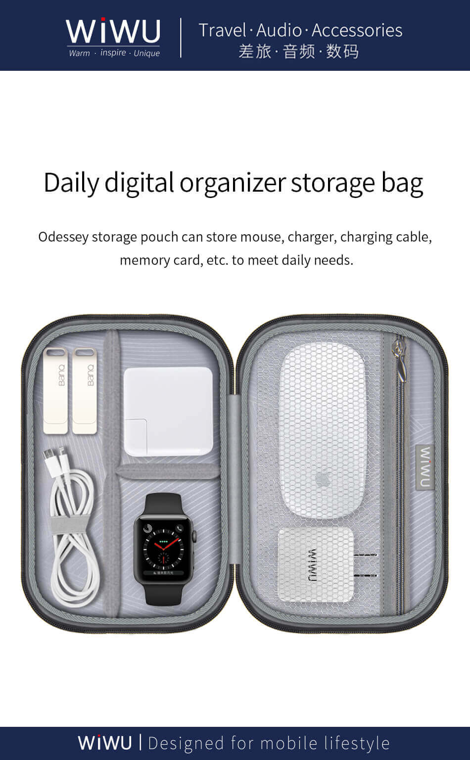 Odessey Pouch, Electronic Accessories Bag