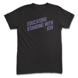 Educators Tee