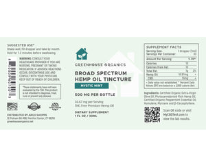 Hemp Oil Tincture 500 mg