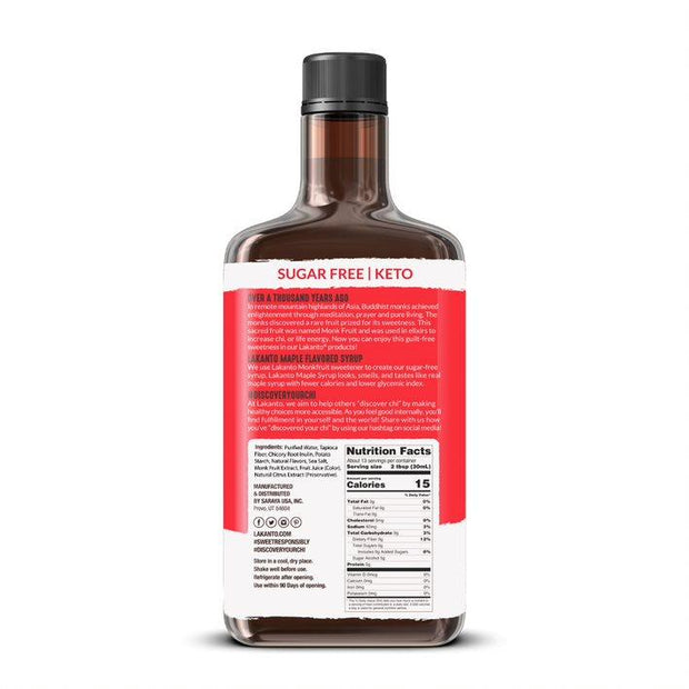 Maple Flavored Syrup - 13 FL OZ