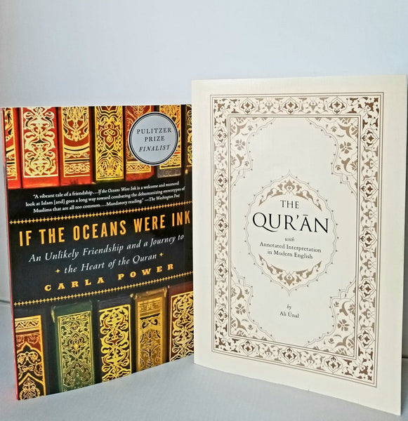Journey with Quran #5