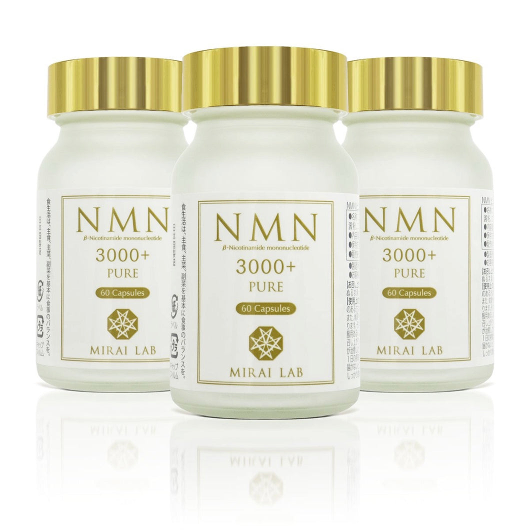 NMN β-Nicotinamide Mononucleotide 3000 Pure. 3-Bottle Set