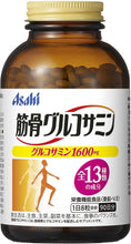 Load image into Gallery viewer, 【Joint Health】Muscle Bone Glucosamine ( 720 tablets / 90days )