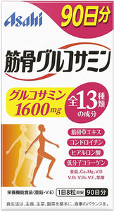 【Joint Health】Muscle Bone Glucosamine ( 720 tablets / 90days )