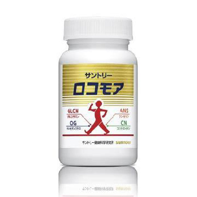 【Joint Health】LOCOMORE (180 tablets / about 30 days)