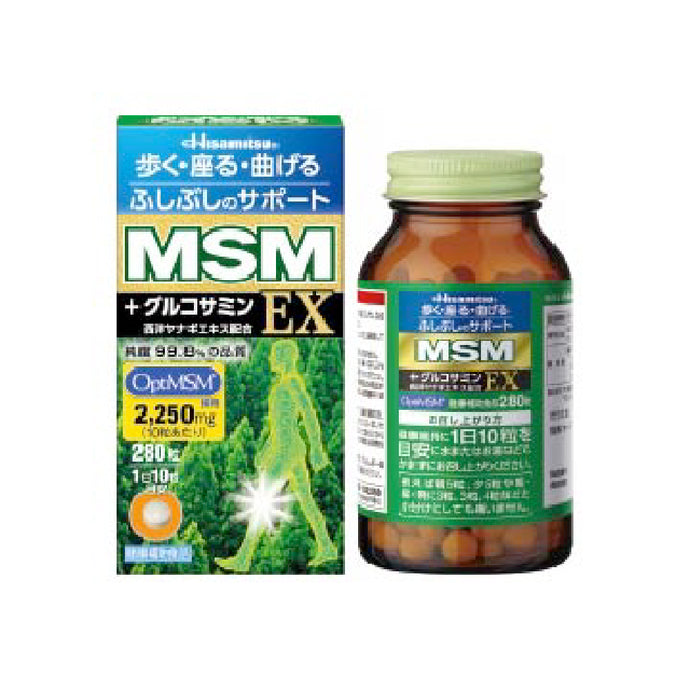 【Joint Health】Hisamitsu MSM EX (280 tablets / about 28 days)