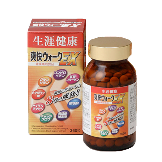 【Joint Health】Exhilarating walk EX (360 tablets / about 20 days)