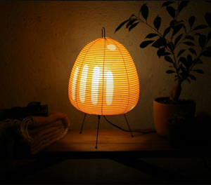 ISAMU NOGUCHI AKARI】Table lamp Japanese paper lighting 1AY (abstract pattern yellow)