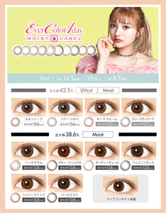 Ever Color 1DAY Moist Label (10 LENSES/BOX) 2 BOX SET