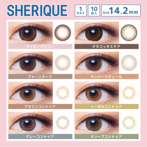 SHERIQUE 1DAY (10 LENSES/BOX) 2 BOX SET