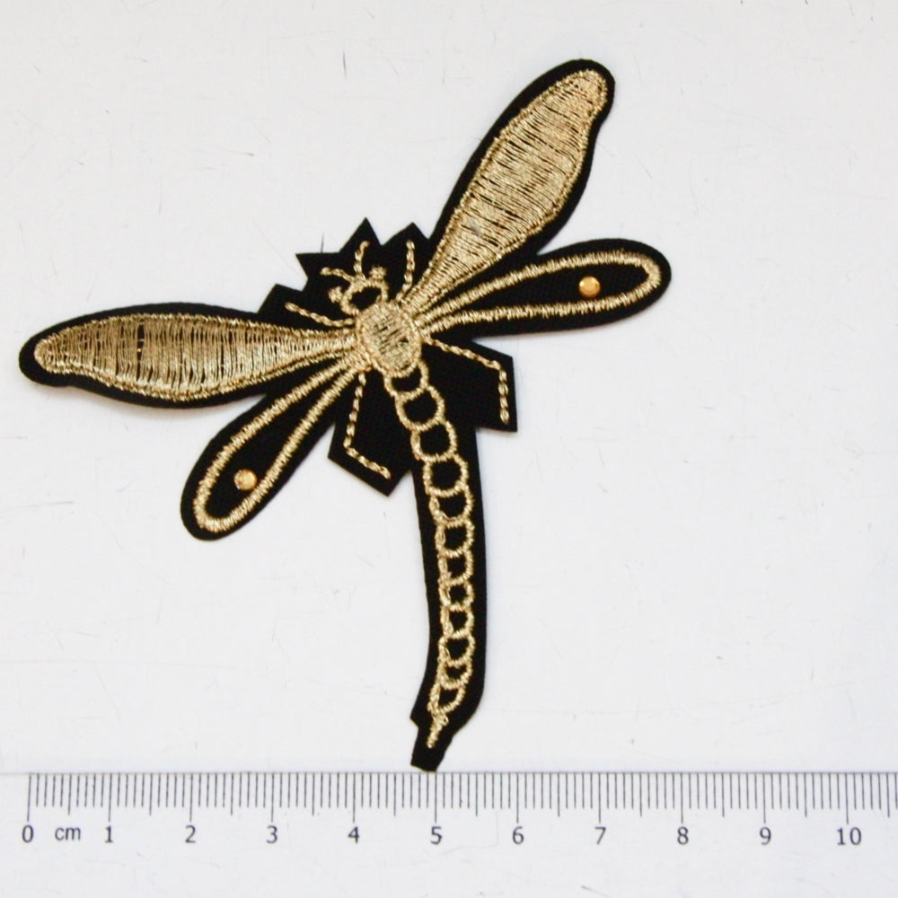 Iron-On Patch - Dragonfly