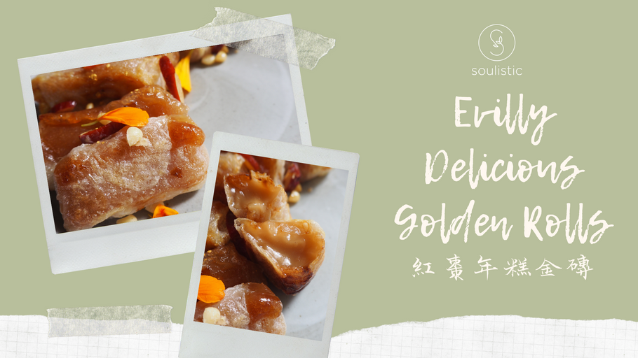 Evilly Delicious Golden Rolls (CNY Cake) / 紅棗年糕金磚 - Recipe | Soulistic 微素工房