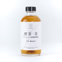 Load image into Gallery viewer, OH My Gut |  Kombucha 酵素。茶