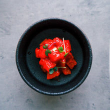 Load image into Gallery viewer, Home-Fermented Kimchi | Cubed Pickled Radish 醃蘿蔔