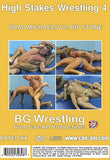 HIGH STAKES WRESTLING 4 DVD