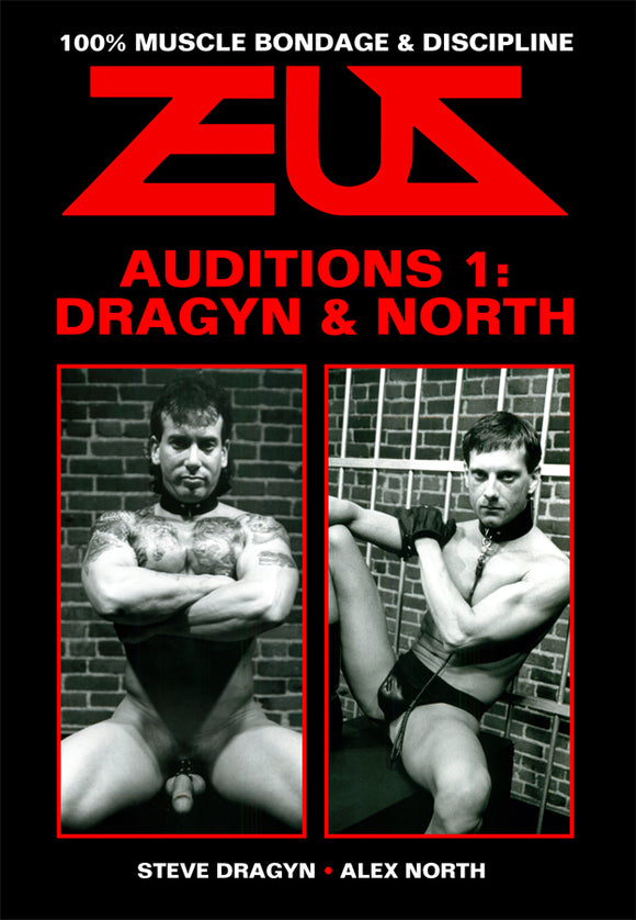 AUDITIONS ONE / DRAGYN & NORTH DVD