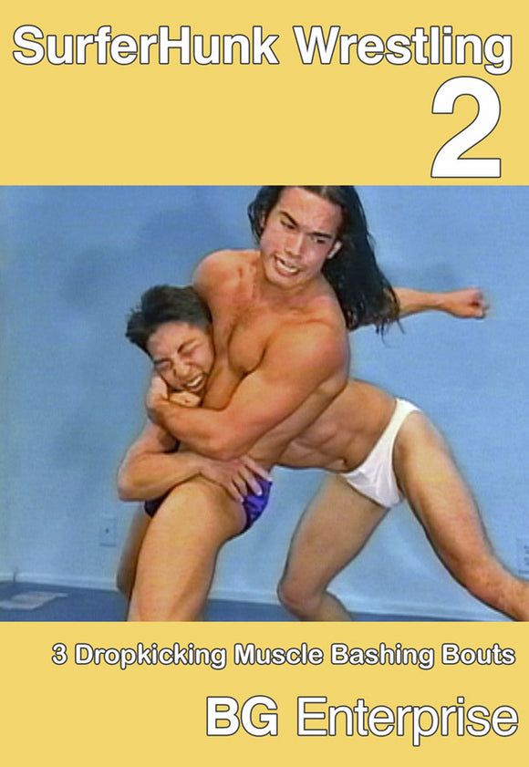 SURFERHUNK WRESTLING 2 DVD