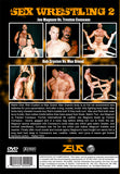 SEX WRESTLING TWO DVD