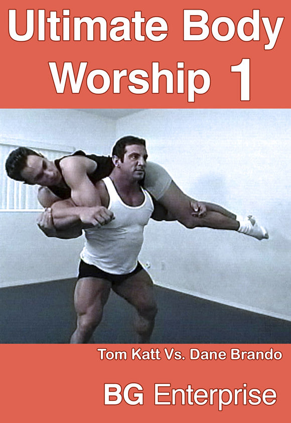 ULTIMATE BODY WORSHIP 1 DVD
