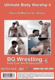ULTIMATE BODY WORSHIP 4 DVD