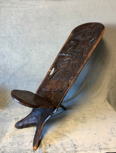 East African Tribal Birthing Chair Hand Carved Rhino/Elephant Motif