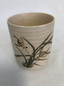 "Vintage Japanese Pottery Tea Cup Artist Signed On Bottom 4.25"" Tall 3.5"" Across"
