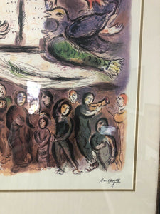 "Mark Chagall Lithograph Plate Signed 75/500 The Tablets Exodus 39"" By 27.5"""
