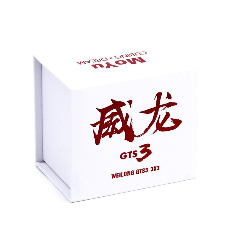 moyu-weilong-gts3-3x3-stickerless-cubelelo-4