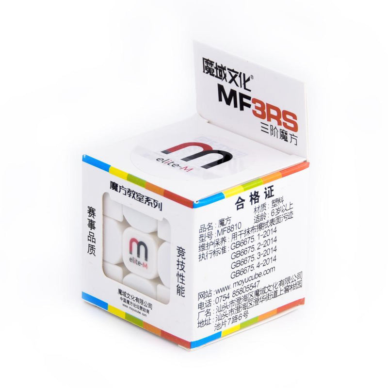 cubelelo-mf3rs-3x3-elite-m-magnetic-cubelelo-10