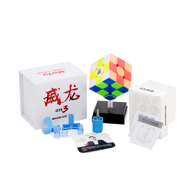 moyu-weilong-gts3-3x3-stickerless-cubelelo-1