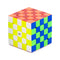yuxin-cloud-5x5-stickerless-cubelelo-2