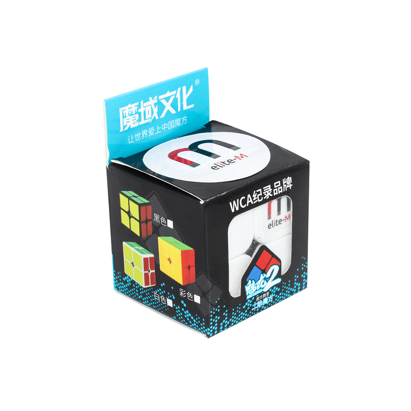 cubelelo-meilong-2x2-elite-m-stickerless-magnetic-cubelelo-5