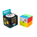 cubelelo-meilong-2x2-elite-m-stickerless-magnetic-cubelelo-1