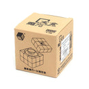 YuXin Treasure Box 3x3
