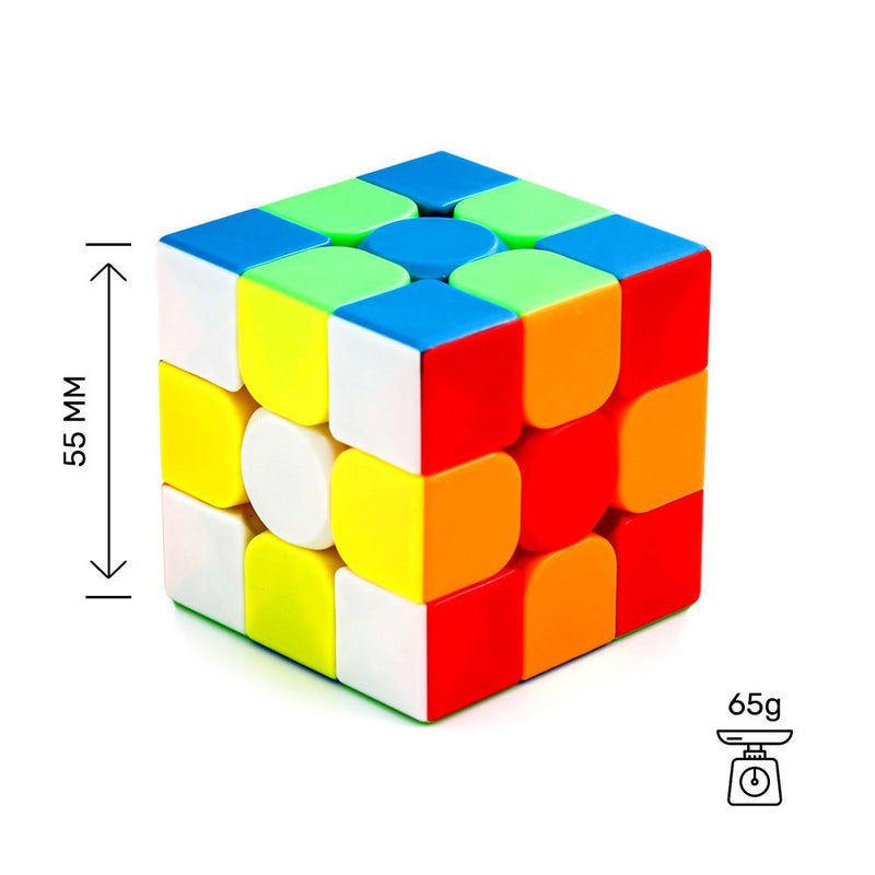 moyu-meilong-3c-3x3-stickerless-cubelelo-5