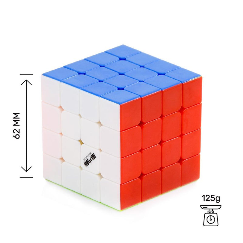 qiyi-wuque-4x4-stickerless-cubelelo-7