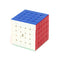 yuxin-huanglong-m-5x5-stickerless-magnetic-cubelelo-7