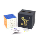 yuxin-huanglong-m-5x5-stickerless-magnetic-cubelelo-6