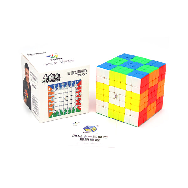 yuxin-little-magic-7x7-stickerless-cubelelo-7