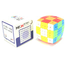 shengshou-mr-m-7x7-stickerless-magnetic-cubelelo-1