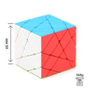 lefun-axis-4x4-stickerless-cubelelo-9