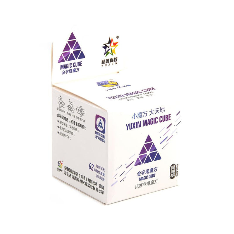 yuxin-black-kylin-pyraminx-stickerless-cubelelo-7