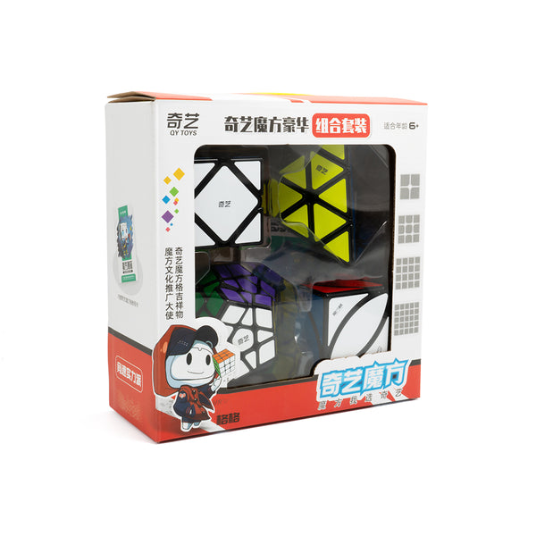 qiyi-non-cubic-gift-box-stickerless-cubelelo-6