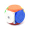 dayan-wheel-of-wisdom-stickerless-cubelelo-3